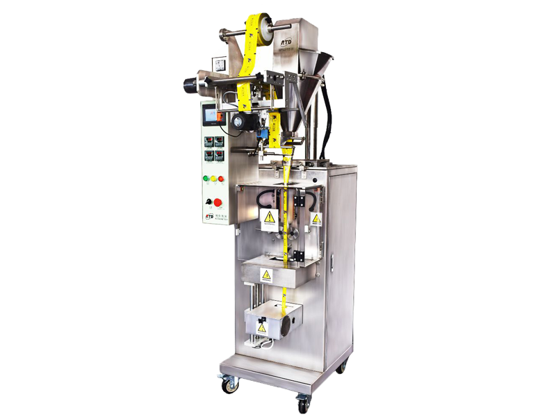 DXDF50IIG Series automatic vertical powder packaging machine