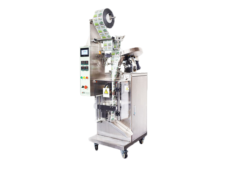 DXDP50F Series automatic pill packaging machine